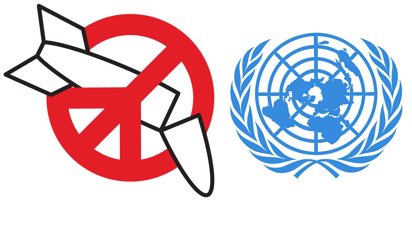 ICAN UN logo image